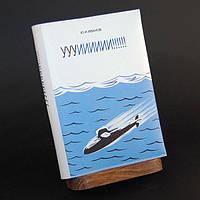 Прикольный блокнот с принтом Уууиииии