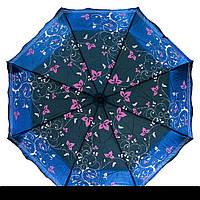 Женский зонт полуавтомат разные цвета