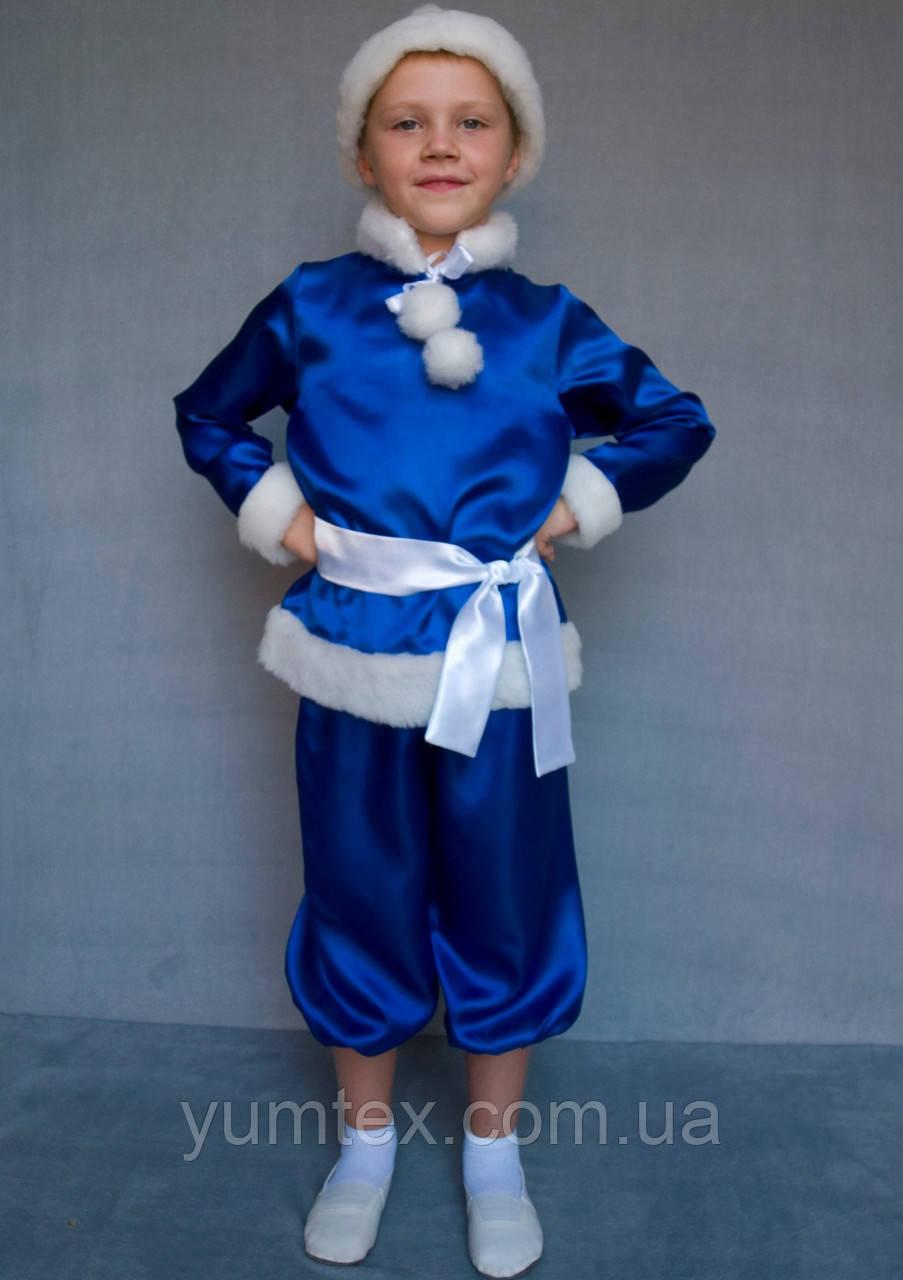 """Карнавальный костюм из атласа синий """"Новый год"""", """"Январь"""""""