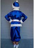 """Карнавальный костюм из атласа синий """"Новый год"""", """"Январь"""", фото 2"""