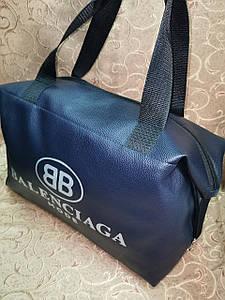 (26*41)Женские сумка BALENCIAGA искусств кожа стильная только оптом