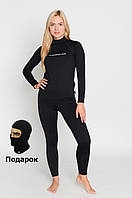 Женское термобелье Radical Magnum, комплект термобелья с балаклавой в подарок!, фото 1