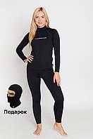 Жіноча термобілизна Radical Magnum, комплект термобілизни з балаклавою у подарунок!, фото 1