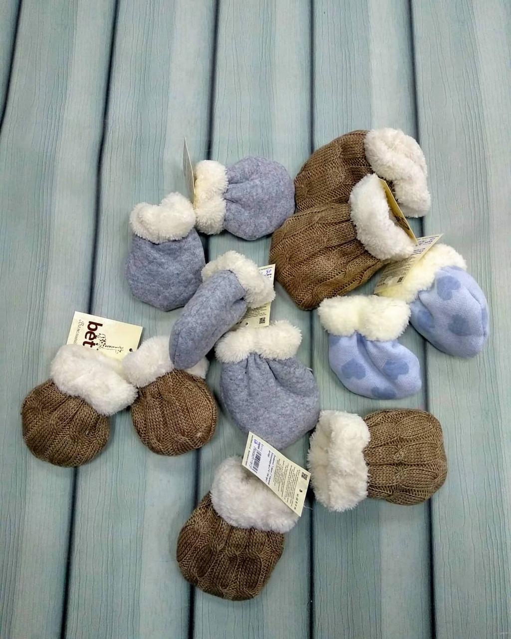 Варежки для новорожденных с мехом