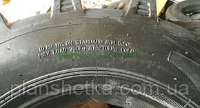 Шина 7.50-16 десяти слойная PR 10 с камерой для мини тракторов, фото 2