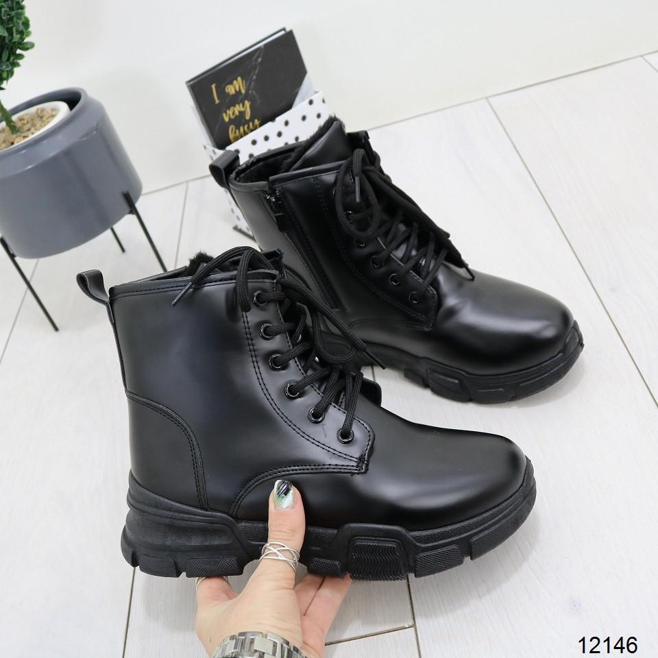 Ботинки женские зимние черные на фигурной платформе на молнии и шнуровке