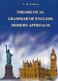Л. М. Волкова  Theoretical Grammar of English