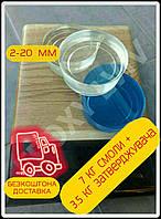 Епоксидна смола для пошарових заливок+затверджувач (10,5 кг)/эпоксидная смола