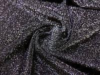 Ткань Люрекс на трикотаже, серебро