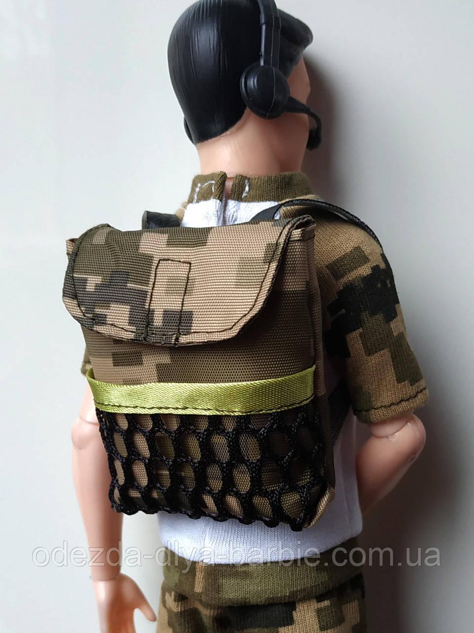 Рюкзак для Кена