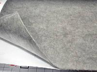 Карпет Самоклеющийся для Авто ШУМOФФ Акустик светло-серый 0,7 м Ковролин Автоковролин Обшивки Салона Потолка, фото 1