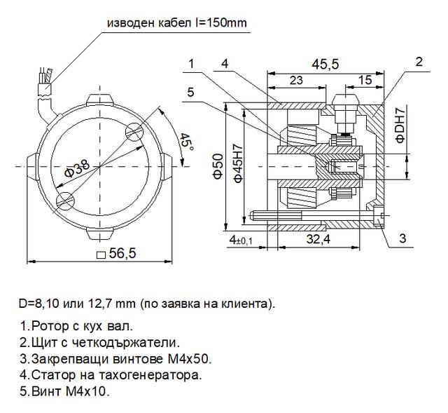 Тахогенератор Т5-10