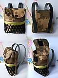 Рюкзак для Кена, фото 2
