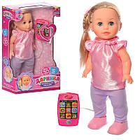 Функциональная интерактивная кукла Дарынка 41см на радиоуправлении, ходит, планшет - пульт,Даринка 5445