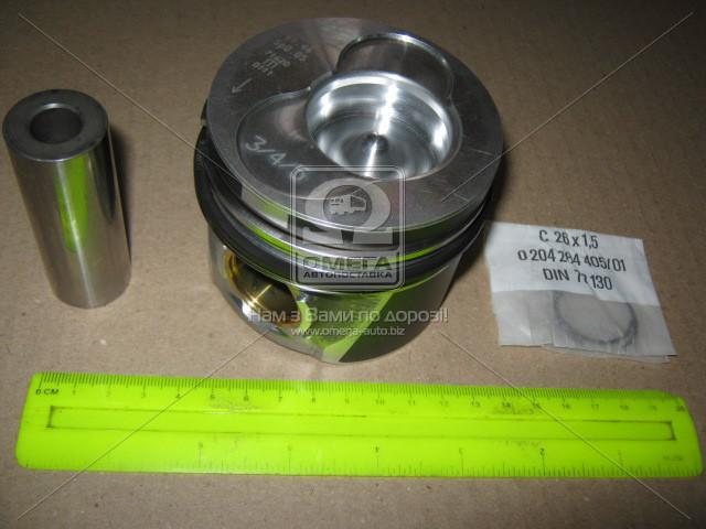 Поршень VAG 81.51 2.5 TDi ACV/AHD/AJT 3/4/5 цил. (KS) 99743720