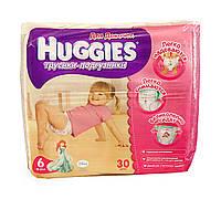 Трусики-подгузники Huggies 6 Girl (16-22 кг) - 30 шт.