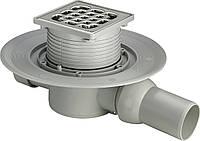Трап Viega 557119 (450878) (ф 50, для ванной, нержавеющая решетка 100х100, горизонтальный, с сифоном)