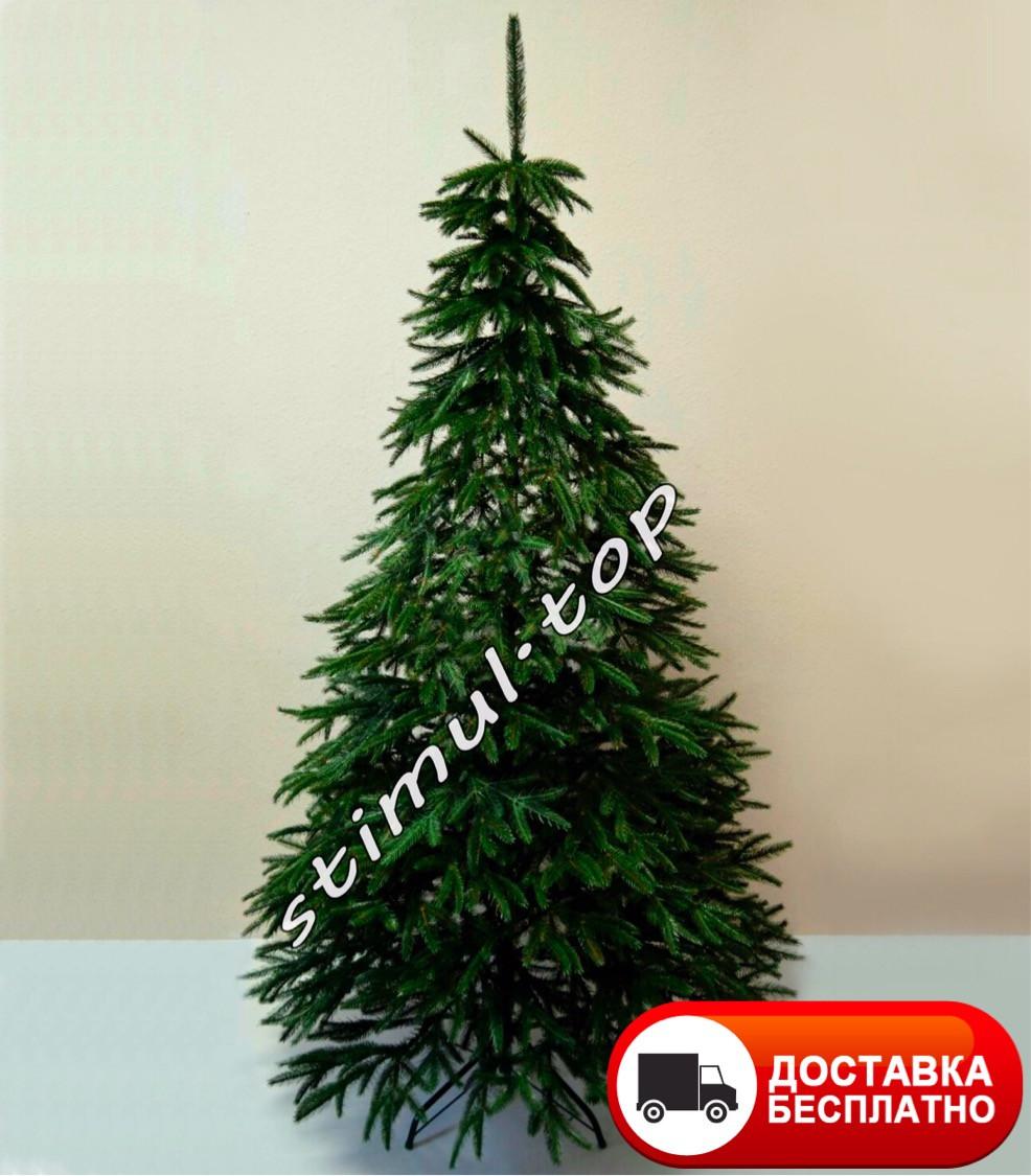 Смерека литая исскуственная 2.5 метра ✓ Ялинка штучна зелена лита 250 см
