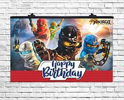 Плакат для праздника Лего Ниндзяго, 75х120 см