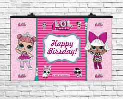 Плакат для праздника Куклы Лол-2, 75х120 см