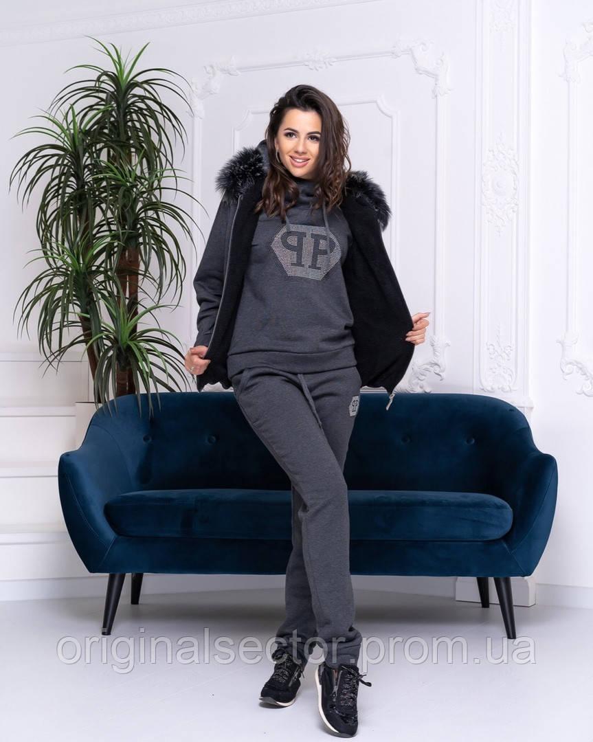 Женский теплый спортивный костюм тройка с начесом