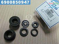 ⭐⭐⭐⭐⭐ Ремкомплект, главный тормозной цилиндр D1540 (производство  ERT)  200022