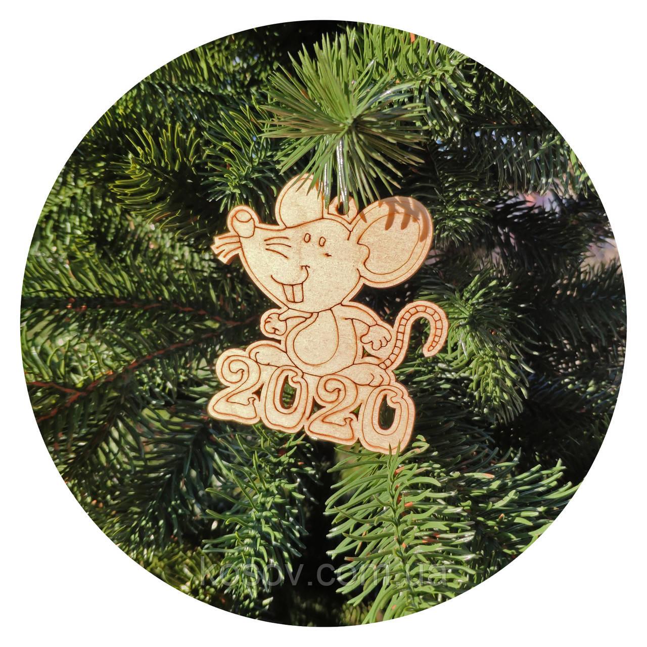 """Игрушка на елку """"Мышка символ года 2020"""" (деревянная)"""