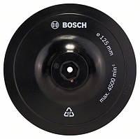 Тарелка опорная Липучка для Дрелей 125мм Bosch 1609200154