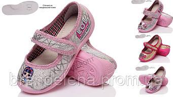 Тапочки для дівчинки «Шалунішка» р (25) Код 0820-00