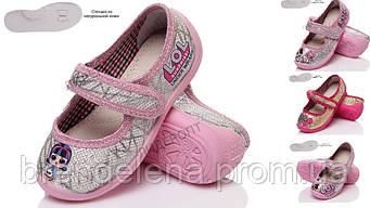 Тапочки для дівчинки «Шалунішка» р (26) Код 0820-00