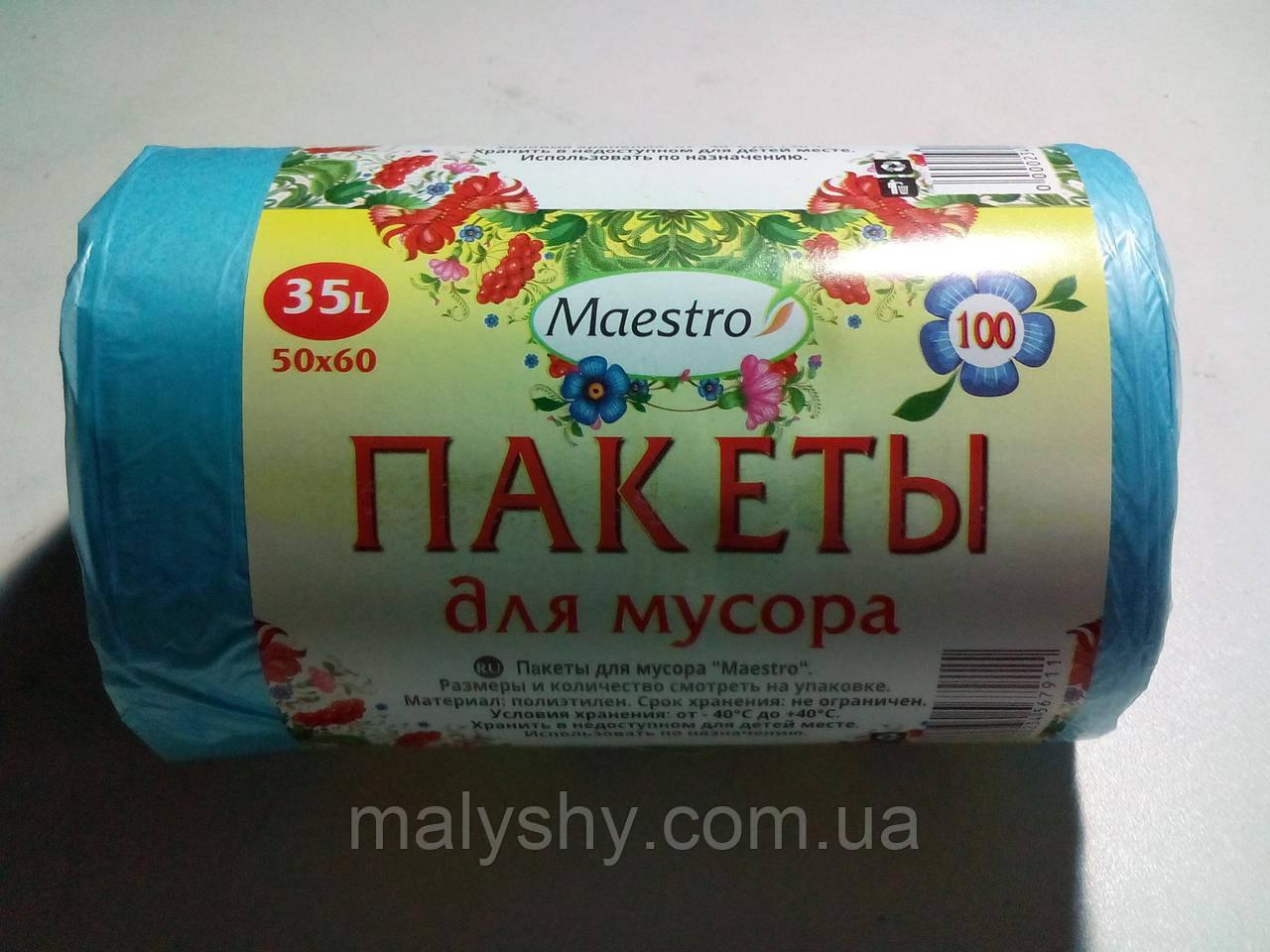 Пакет для мусора 50×60 35 л 100 штук Maestro