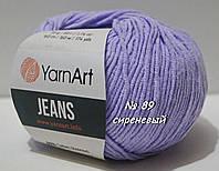 Нитки пряжа для вязания хлопок акрил JEANS Джинс от YarnArt Ярнарт № 89 - сирень
