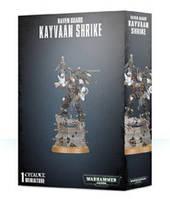 Вархаммер 40000 Гвардия Ворона Кайваан Шрайк (Warhammer 40000: Raven Guard Kayvaan Shrike ) настольная игра