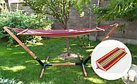 Гамак для отдыха на даче со стойкой из натурального дерева, Надежная ЭКО конструкция.