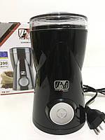Кавомолка електрична плита з ножами з нержавающей стали Promotec Original PM-597 50г 200 Вт, Black