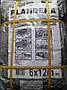 Тент Тарпаулин Tenexim Plandeka Mocna 120 г/м2, полипропиленовый, 6х12м