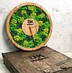 Часы настенные МОХ с мхом диаметр 60 см, фото 5
