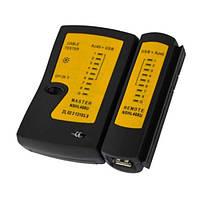Kабельный тестер витой пары Extools EX-4022 + USB