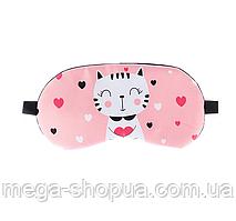 "Маска для сна ""Kitten With A Heart"". Повязка для сна. Ночная маска на глаза для сна. Маска для сну"