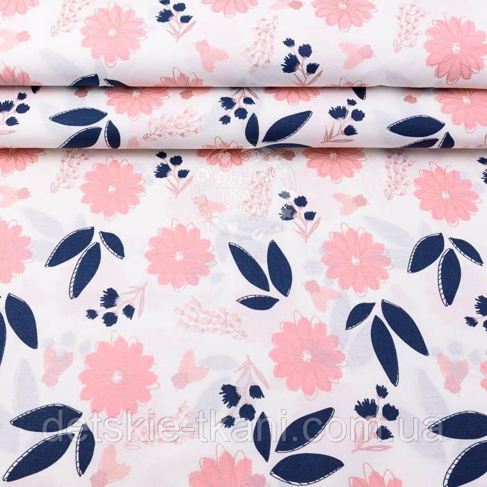 Ткань шириной 240 см с розовыми цветами и синими листиками, с глиттером  (№2540)