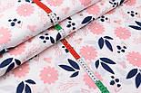 Ткань шириной 240 см с розовыми цветами и синими листиками, с глиттером  (№2540), фото 2