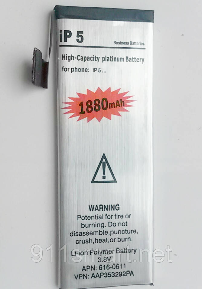 Усиленный аккумулятор Iphone 5  1880mah