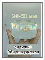 Eпоксидна смола для об'ємних заливок (2,6 кг) / эпоксидная смола в канистре