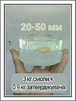 Eпоксидна смола для об'ємних заливок (3,9 кг) / эпоксидная смола в канистре