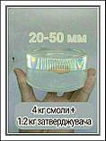 Eпоксидна смола для об'ємних заливок (5,2 кг) / эпоксидная смола в канистре, фото 2