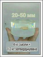 Eпоксидна смола для об'ємних заливок (5,2 кг) / эпоксидная смола в канистре