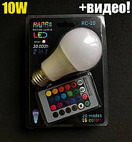 Лампа диско RADRA RGB+White, made in Malaysia, 220V, пульт Д/У, НОВИНКА 2019 года, ГАРАНТИЯ+подарок!