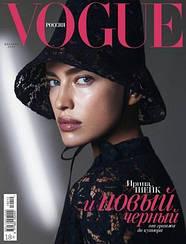 Vogue RU Вог журнал  №12 (250) декабрь 2019