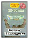 Eпоксидна смола для об'ємних заливок (6,5 кг) / эпоксидная смола в канистре, фото 2