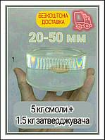 Eпоксидна смола для об'ємних заливок (6,5 кг) / эпоксидная смола в канистре